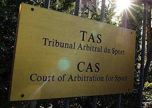 Cas рассмотрел апелляцию албании и
