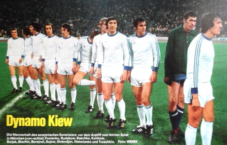 Футбольный матч динамо киев бавария мюнхен 1975